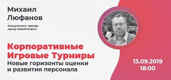 Фестиваль Практики Развития (ПИР) 2019
